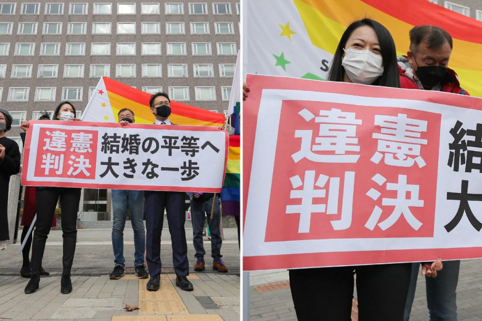 Japan FINALLY approves gay marriage as court makes landmark ruling that ban on same sex unions is unconstitutional